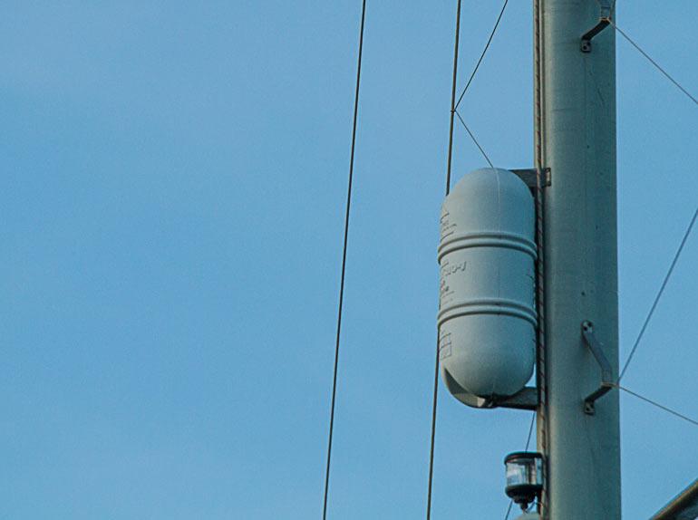 Radarreflektor